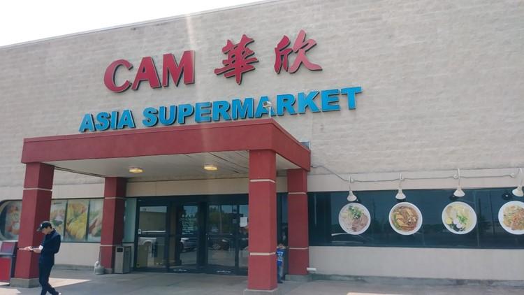CAM Asian Supermarket